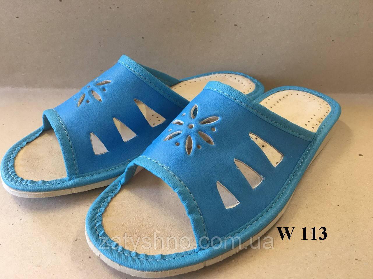 Тапочки женские кожаные голубые для сауны