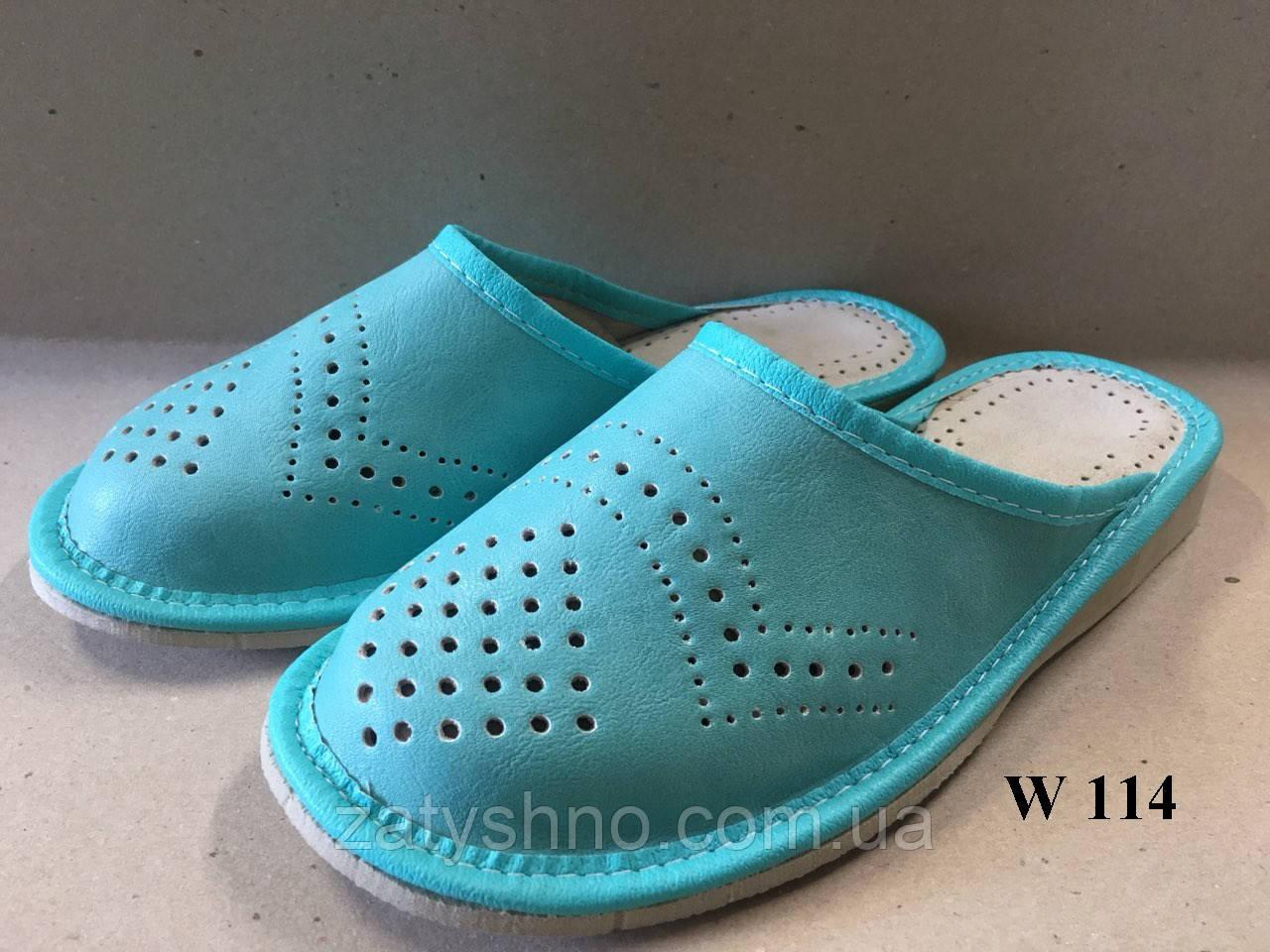 Тапочки  женские голубые из кожы