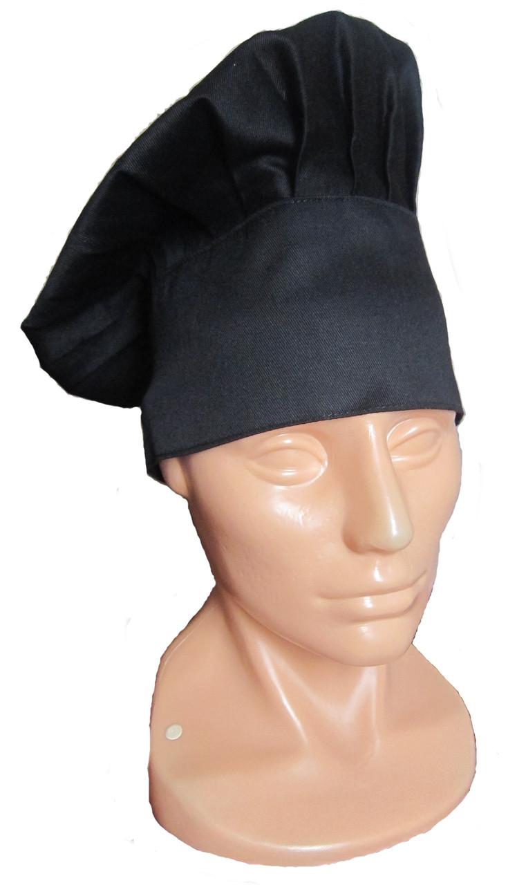 """Колпак """"Французкий"""", шапка повара черная Atteks - 1604"""