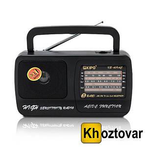 Радіоприймач переносний KIPO KB-409AC