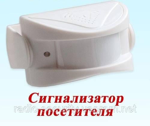 Сигналізатор відвідувача PoliceCam KR-05
