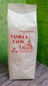 Ароматизированный кофе в зернах CASHER Vanilla Paris