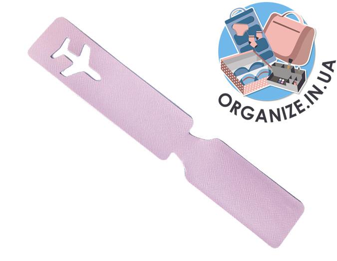Бирка для багажа/на чемодан *Airplane* (розовый)