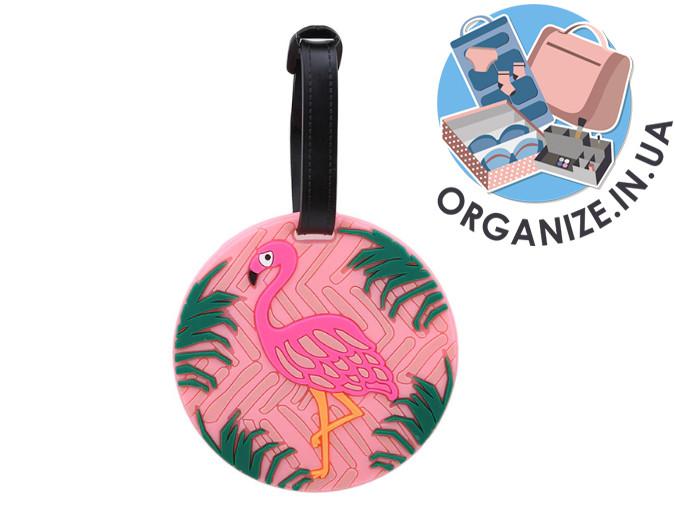 Бирка для багажа/на чемодан *Flamingo*