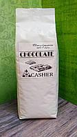Ароматизированный кофе в зернах CASHER Chocolate