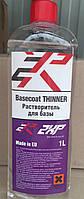 Растворитель для металлика 2XP (1л)