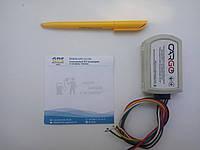 Автомобильный трекер GPS/Глонасс CARGO Light