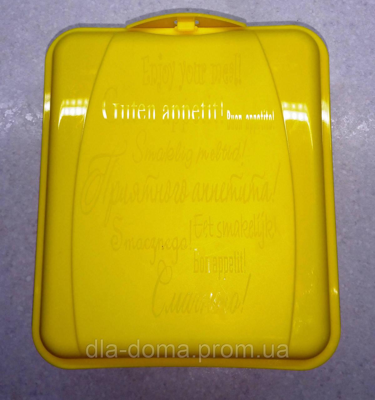 Ланч-бокс (13,5 x 16 x 6,5 см.) желтый