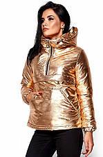 Женская демисезонная стильная куртка золото, р.42-48, фото 2