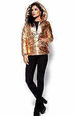 Женская демисезонная стильная куртка золото, р.42-48, фото 3