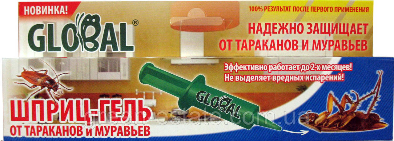 Гель Global 40гр. от тараканов и муравьев