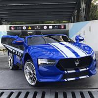 Детский электромобиль Maserati T-7624, синий (красный, белый). MP3, свет.