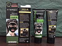 Маска-пленка от черных точек Mac Bamboo Charcoal  (Копия)