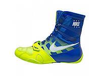Боксерки NIKE HyperKO. Обувь для бокса Найк сине-желтые