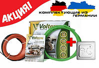Теплый пол электрический Volterm HR182650 18,7 м²(150м пог) Двужильный Коаксиальный нагревательный кабель , фото 1