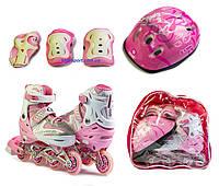 Детские ролики Happy комплект (защита+шлем+ролики) Розовые