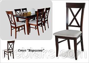 "Стул обеденный ""Варшава"" для кухни Fusion Furniture, фото 2"