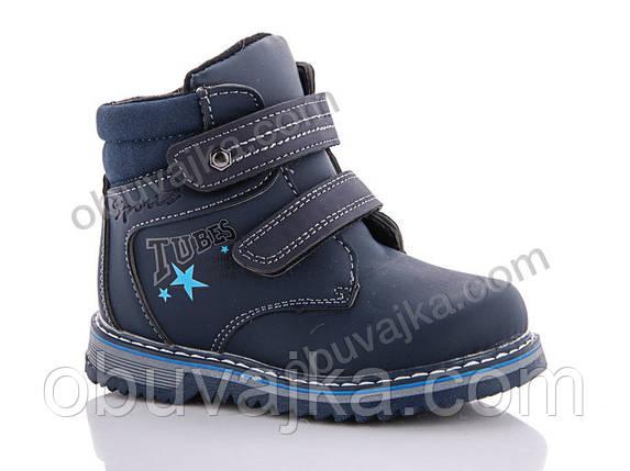 Зимняя обувь Ботинки для мальчиков от фирмы С Луч(26-31), фото 2