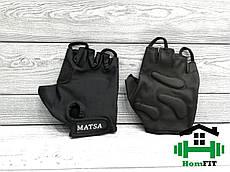 Перчатки атлетические MT-1000S