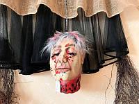 """Муляж оторванная голова женская """"Кровавая Мерри """""""