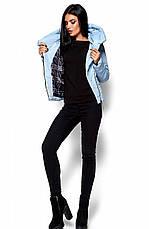 Женская демисезонная голубая куртка Анри, р.44-48, фото 3