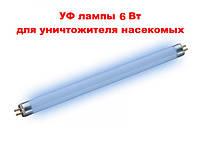 Лампа для ловушек 6вт