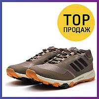 Кроссовки adidas климакул в Украине. Сравнить цены 25fb9e20e20c5