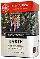 "Кофе молотый ""Montecelio"" Costa Rica (100% Арабика) 250г."