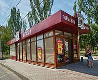 Торговые павильоны. Изготовление, монтаж. Доставка по Украине