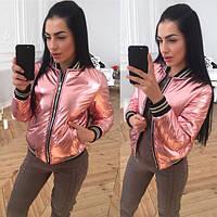 Куртка женская 1118нв