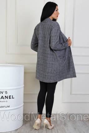 Модный кардиган-пиджак женский (48-54) , доставка по Украине, фото 2
