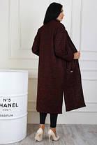 Модный кардиган женский  (44-48р) , доставка по Украине, фото 3