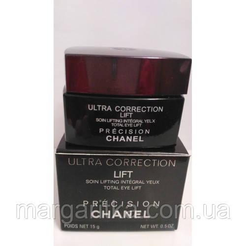 Крем-лифтинг для кожи вокруг глаз Chanel Precision Ultra Correction Lift Total Eye lift  (Копия)