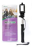 Монопод, EcoK  монопод для телефона