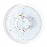 Світлодіодний світильник Feron AL5350 BRILLANT-S 60W 3000-6500K, фото 4