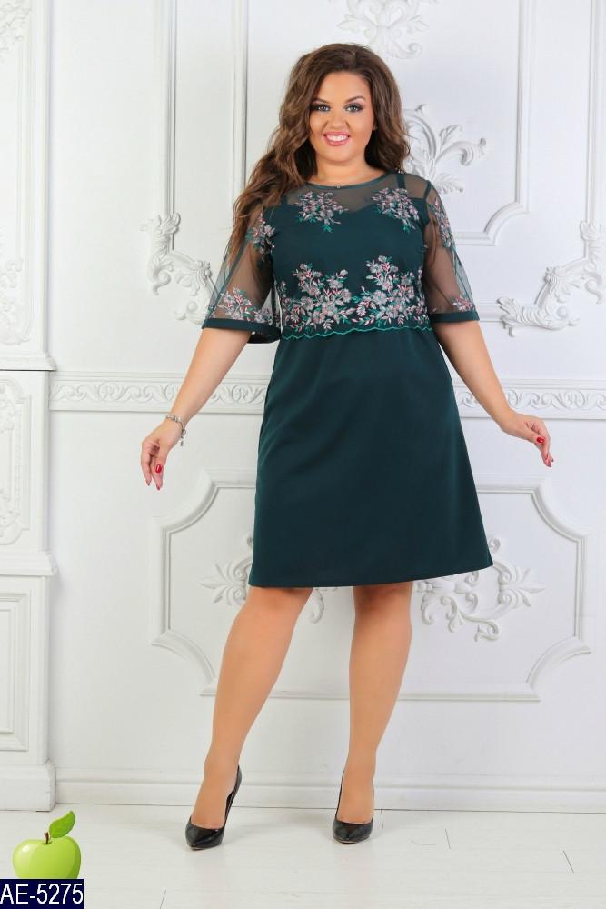 26125d2b813 Красивые Платья для Стильных Модниц Размер 50