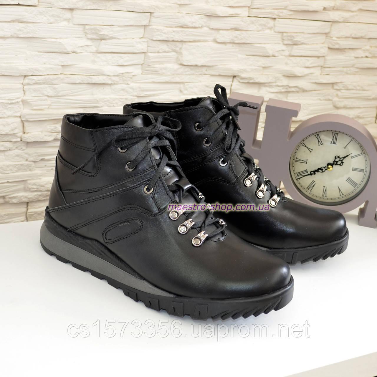 Мужские ботинки на шнуровке, осень/зима, натуральная кожа