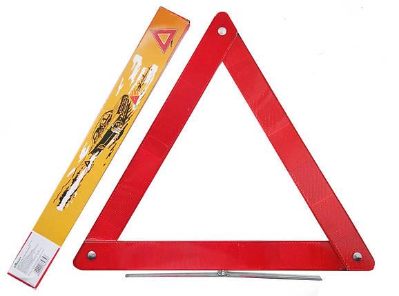 Знак аварійний 41,5 см в кольоровій паперовій коробці, фото 2