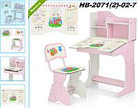 ПАРТА HB-2071(2)-02-7
