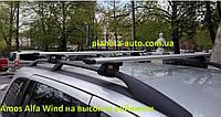 Поперечины Hyundai Starex Bus 1997- Alfa Wind на продольные рейлинги/Поперечины Хюндай Старех Бус 1997-