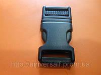 Фастекс 20 мм (пряжка пластиковая) 10 шт