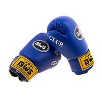 Перчатки боксерские BWS CLUB FLEX(4-6 унций,синие)