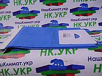 Мешок тканевый для пылесоса Samsung VT-95B DJ69-00481B, фото 1