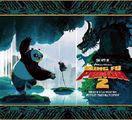 The Art of Kung Fu Panda II / Создание Кунг Фу Панда II