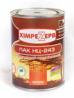 Лак НЦ-243 Хім матовий (0,8кг)