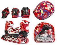 Детские ролики комплект (защита+шлем+ролики) Красные