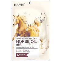 Увлажняющая маска для лица с лошадиным жиром EUNYUL Natural Moisture Mask Pack-Horse Oil - 25 мл, (art.1392)