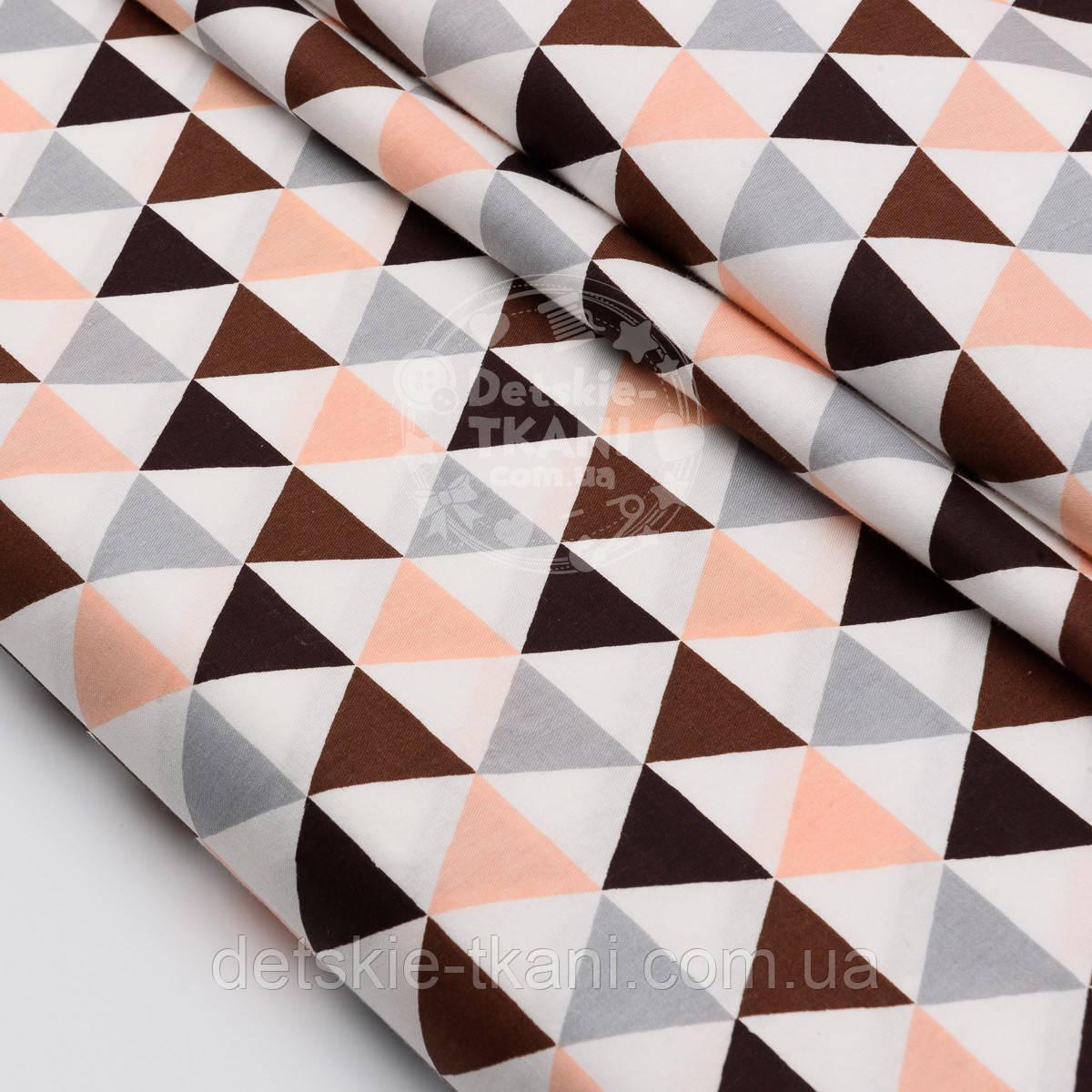 Сатин с треугольниками персиковыми и коричневыми №1496с