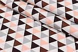 Сатин с треугольниками персиковыми и коричневыми №1496с, фото 2