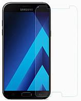 Защитное стекло для Samsung Galaxy A5 2017 A520 0.3мм 9H